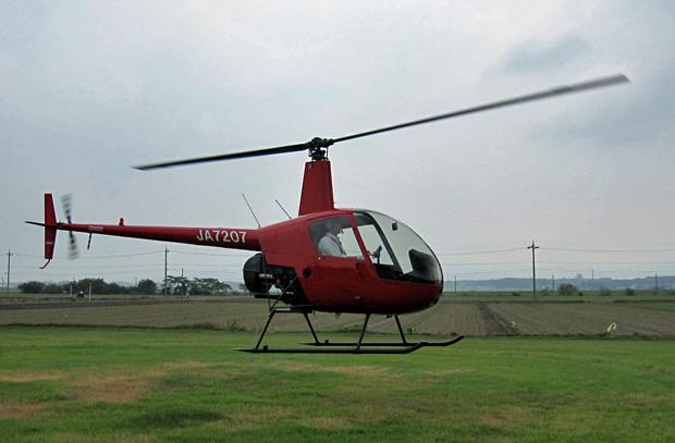 ヘリコプター初単独飛行