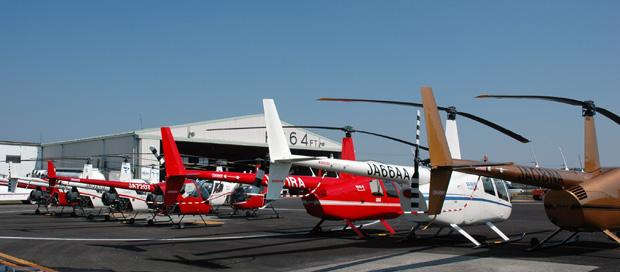 ロビンソンヘリコプターのディーラーでもあります