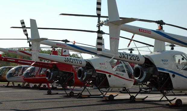 ロビンソンヘリコプター