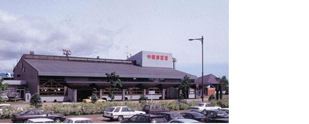 Sân bay Nakashibetsu