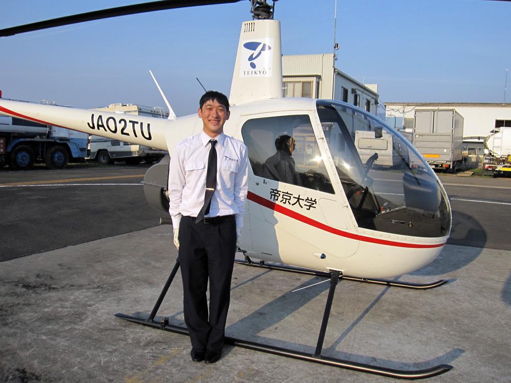 事業用操縦士実地試験合格