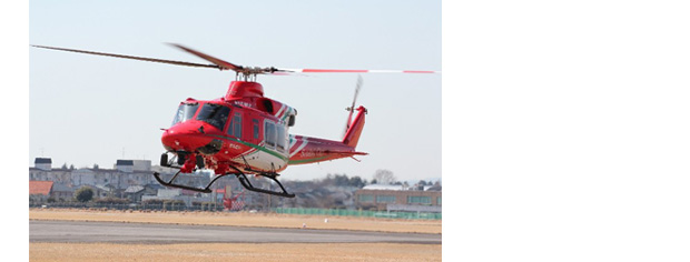 仙台市消防職員(ヘリコプター整備士)募集