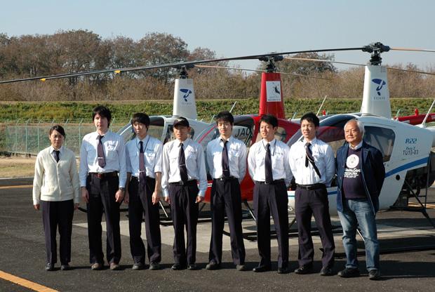 帝京大学ヘリコプターパイロットコースを千葉テレビが取材