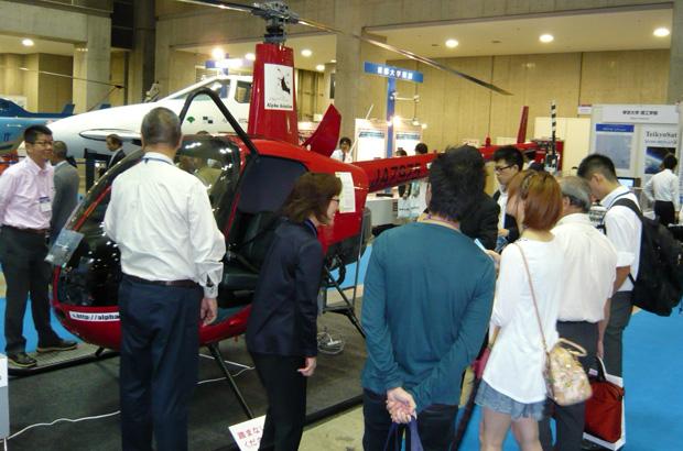 東京国際航空宇宙産業展に展示したR22