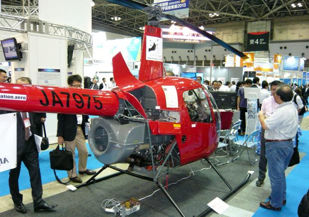 ロビンソンヘリコプターR22