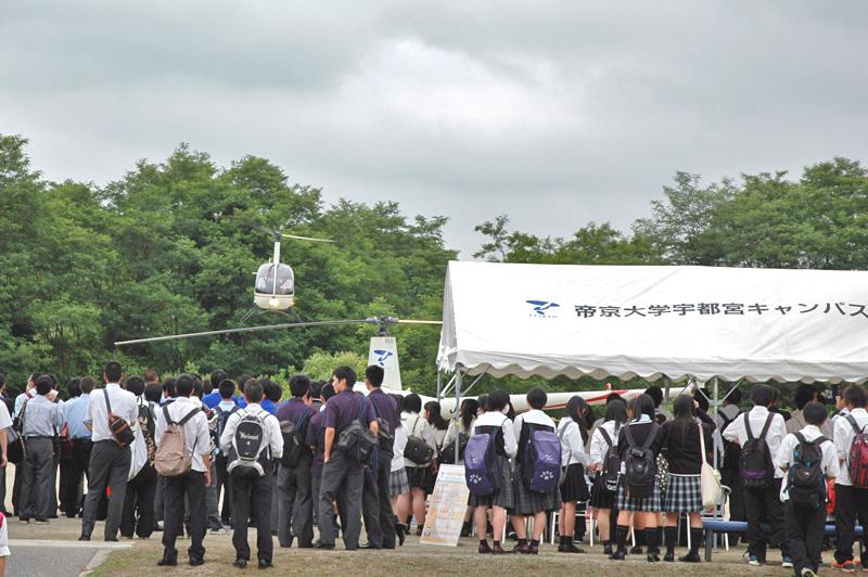 帝京大学カレッジインターンシップ2