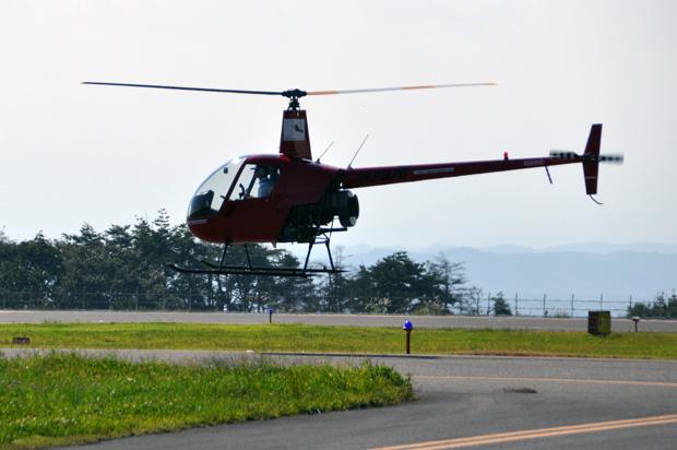 福島運航所への航法訓練3