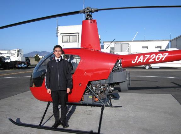 ヘリコプター免許取得に向けた自家用操縦士実地試験に合格