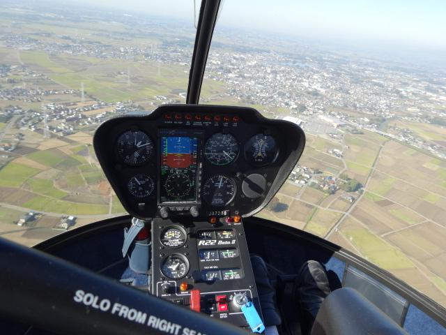 訓練機ロビンソンR22