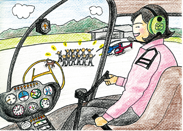 airport safety clipart - photo #48