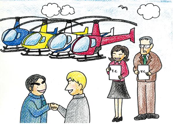 History | Alpha Aviation