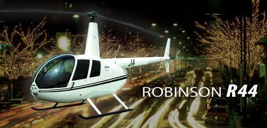 Robinson R44 Raven & Clipper